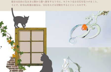 個展 オーダーメイドアクセサリー 宝石 猫 神戸